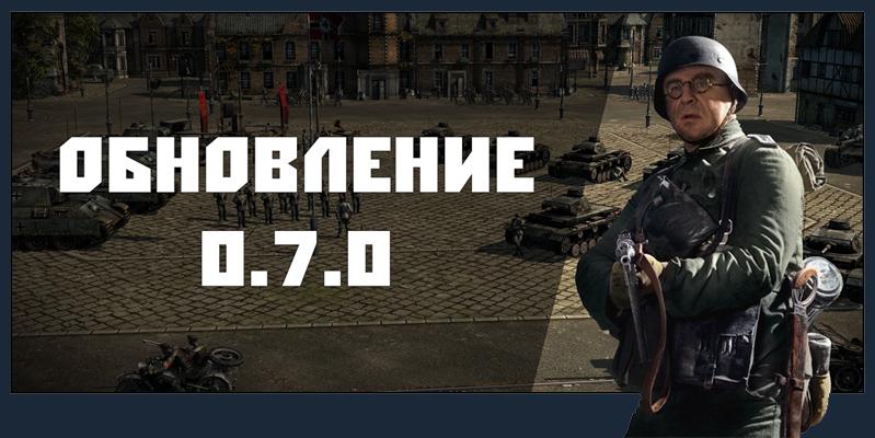 http://static.blitzkrieg.com/news2015/070steamRU2.jpg