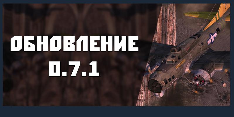http://static.blitzkrieg.com/news2016/STEAM071RU.jpg